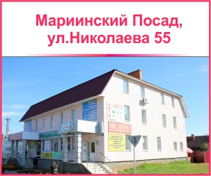 Мебелюс21 - Марпосад